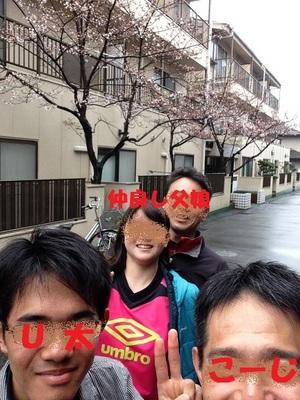 IMG_1277 (480x640).jpg